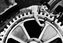 Liderando a mão de obra no chão de fábrica via Excelência Operacional