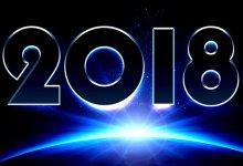 Prepare-se para 2018 com o Excelência em Pauta