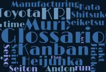 Glossário Lean: para não se perder nas palavras